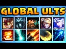 GLOBAL ULTS TEAM 2018 MOST BROKEN TEAM EVER THEY CAN'T EVEN MOVE 1165 AP KARTHUS JUNGLE