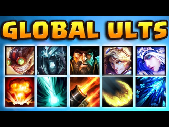 GLOBAL ULTS TEAM 2018 | MOST BROKEN TEAM EVER | THEY CANT EVEN MOVE | (1165 AP KARTHUS JUNGLE)
