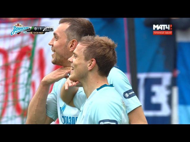 «Зенит» — «Локомотив»: битва за победу в первом круге