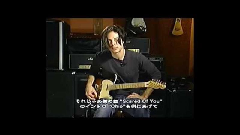 Guitar Lesson - Richie Kotzen - Hi Tech Rock Guitar (Complete)