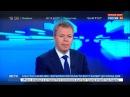 Новости на «Россия 24»  •  Пьяные немецкие солдаты устроили драку в литовском баре