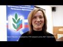 Акция Я в Профсоюзе! , Чернова М.А., председатель ППО средней школы №21 г. Краснояр