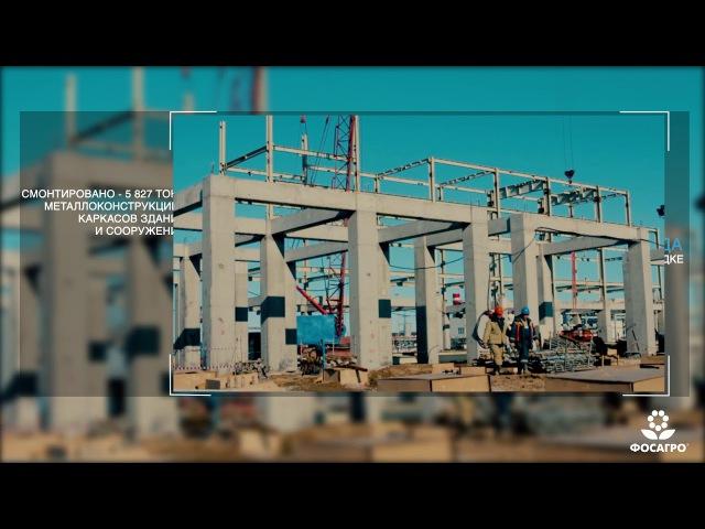 История строительства новых производств аммиака и гранулированного карбамида ...