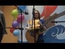 Клуб Бригантина Педагог Кириллова О А Иванова Анна исполняет песню Там Елен