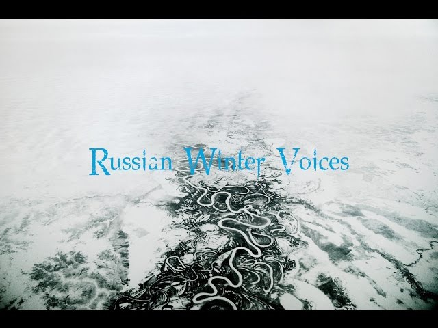 Russian Winter Voices - Гимн Древних (Shchedryk Cover)