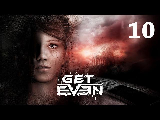 Прохождение Get Even 10 (PC) - Пленник