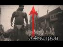 Японский гигант самый высокий человек снятый на видео