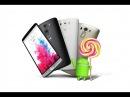 Прошивка Обноление LG G3s (D722) (D724) | Как прошить| LG Flashtool