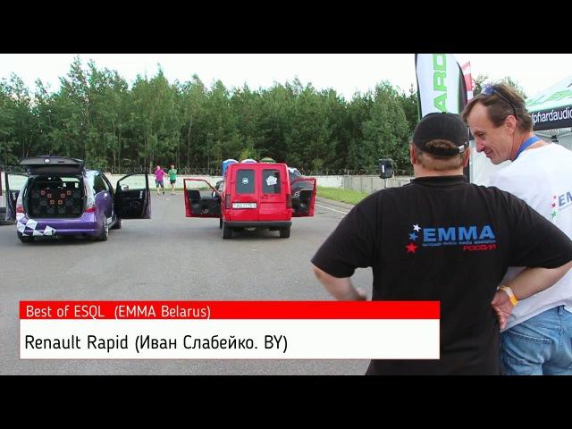 The best of ESQL EMMA-Belarus. 5.08.2017/ Minsk.