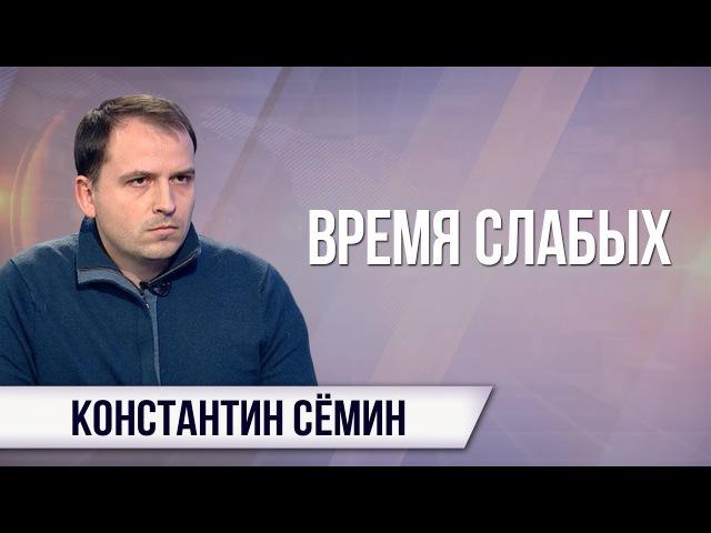 Константин Сёмин. Олимпиада-2018: российская элита вновь скребётся под дверью гло ...
