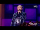 Дмитрий Самко – Перечекати – выбор вслепую – Голос страны 8 сезон