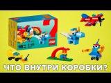 Lego Classic 10401 - Юбилейный набор лего