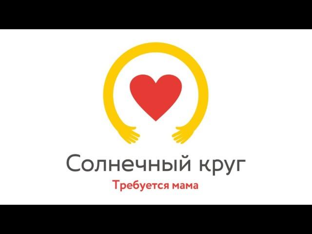 Требуется мама - Вячеслав В., июнь 2014 год рождения