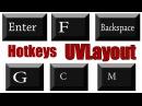 Горячие клавиши (hotkeys) UVLayout