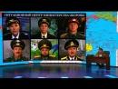 Селекторное совещание генералов