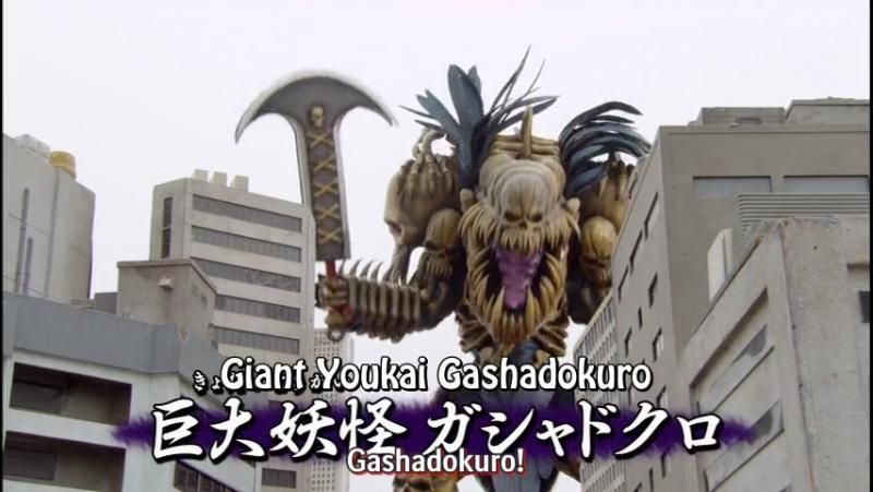 [T-N]Shuriken_Sentai_Ninninger_Special_DVD[9B25A91C]