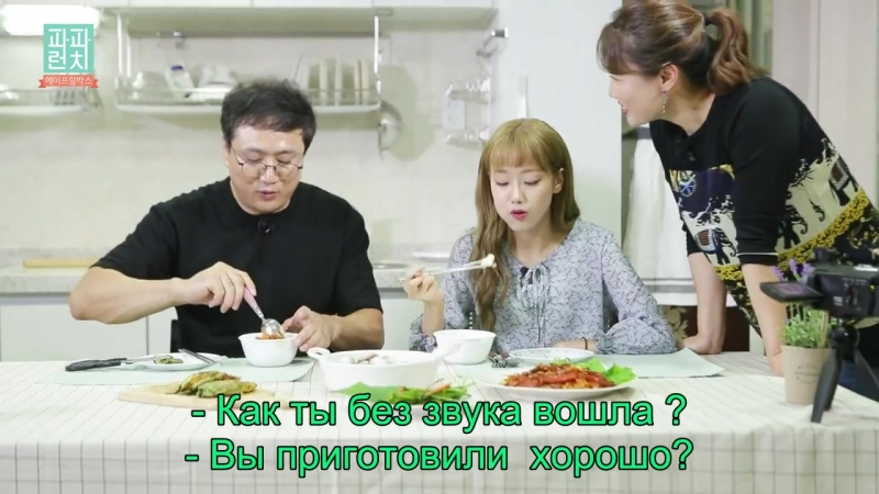 PAPALUNCH APRILBOX ер 16 рус саб
