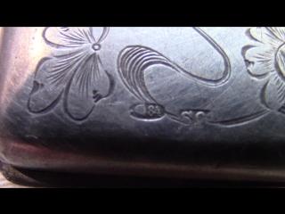 80грамм царского серебра 84 пробы.