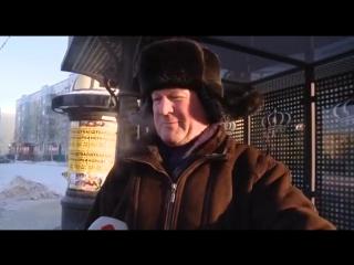 -39, туман. Нефтеюганцы сменили модельные сапоги на валенки(ТРК