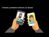 Мобильное предприятие