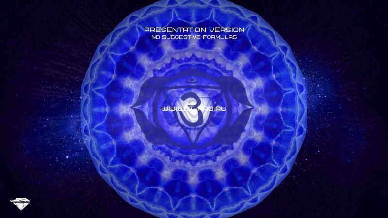 SUNBRILLIANT VIDEO-Ajna Chakra.Meditation Music.Chakra Meditation