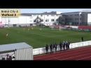 «Бристоль Сити U23» 5:5 «Уотфорд U23» | Все голы