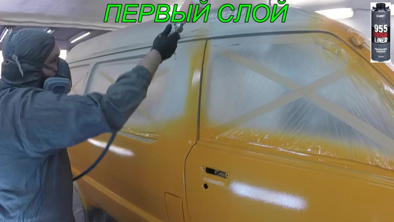 Восстанавливаем микроавтобус с помощью BODY 955 Таф Лайнер