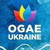ЄВРОБАЧЕННЯ | УКРАЇНА | OGAE Ukraine