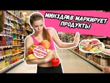 Дима Бикбаев. ХайпNews [08.12]