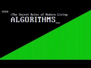 Тайные правила современной жизни: Алгоритмы / The Secret Rules of Modern Living (2015) (док. фильм, BBC)