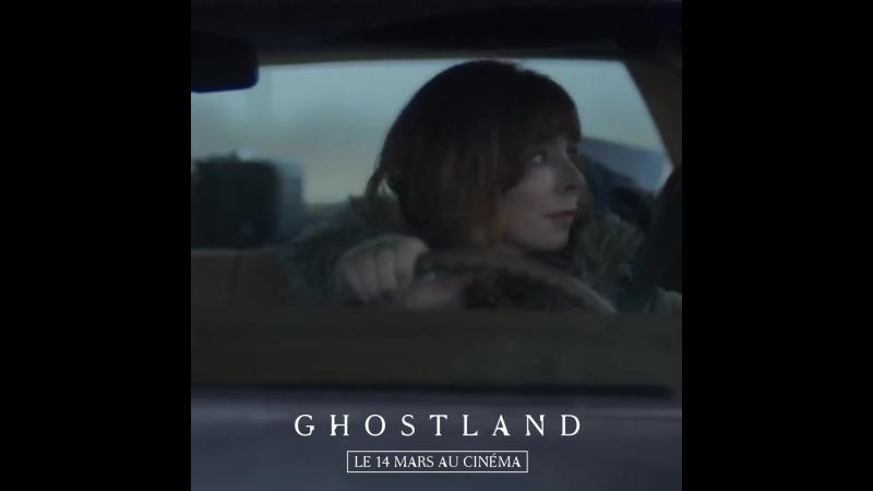 Mylene Farmer - Милен Фармер - Отрывок фильма Ghostland - Страна призраков - 24.02.2018