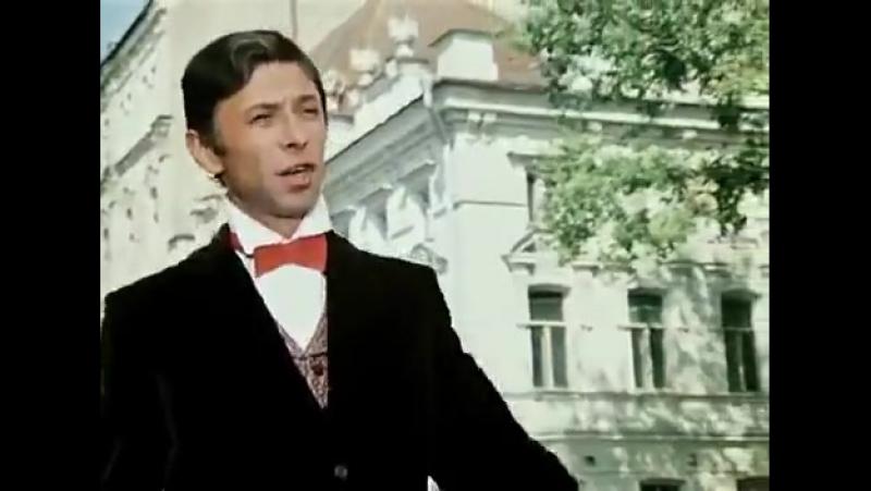 Олег Даль - Купидон (из к.ф. Не может быть (СССР, 1975))