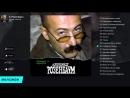 Александр Розенбаум - Концерт в Воркуте Альбом 1984 г