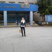 Мария Перфильева