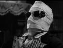 Человек-невидимка Герберт Уэллс 1933 Джеймс Уэйл