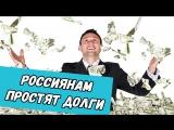 Дима Бикбаев. ХайпNews [21.12]