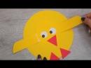 Цыпленок из бумаги своими руками Супермамы