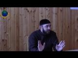 Милость для Миров ¦ Лектор Ваделов Абдул-Маджид.