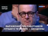 Соловьёв получает Тэфи