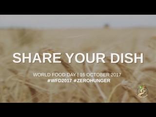 Share Humanity - Доля человечества