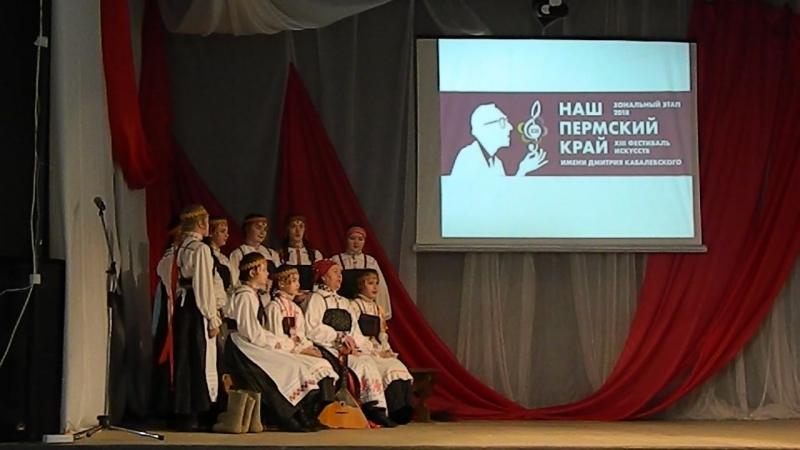 Фестиваль искусств имени Д.Кабалевского. г.Кудымкар. 2018г.