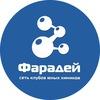 """Клуб юных химиков """"Фарадей"""" Липецк"""
