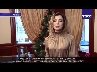 Путь Поклонской: как монах и бывший зэк приобщил экс-прокурора Крыма к культу Николая Второго