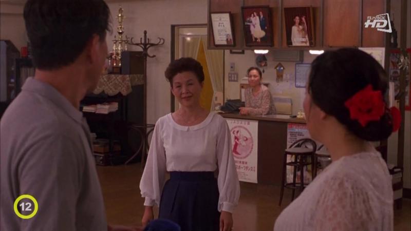 Давайте потанцуем ( Япония, 1996г.)