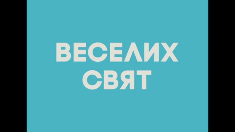 Зимова заставка для телеканалу ПЛЮСПЛЮС