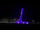 Поющие фонтаны г. Сочи , Олимпийский Парк 2017 2