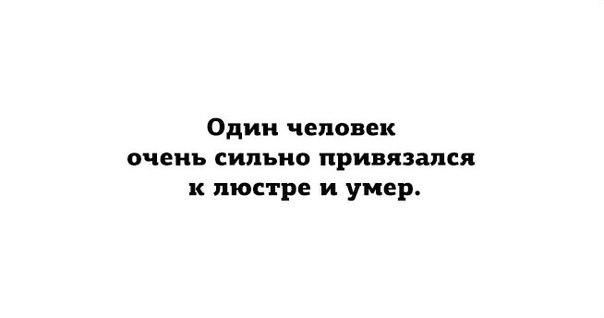 Фото №456249608 со страницы Евгения Обухова