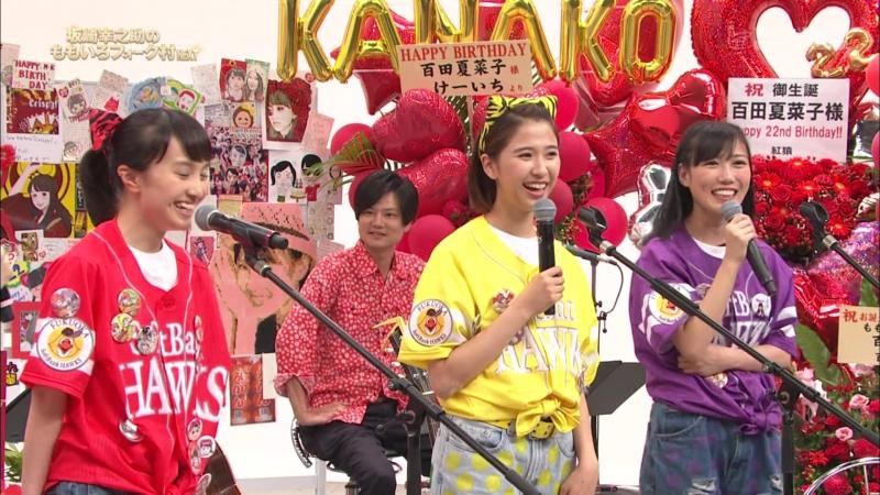 Sakazaki Konosuke no Momoiro Folk Mura 23 2.2 20160714