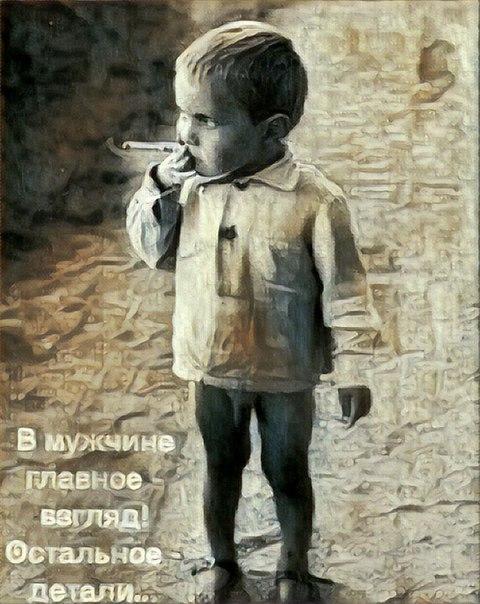 Днем воспитателя, картинка мальчика с надписью в мужчине главное взгляд остальное детали