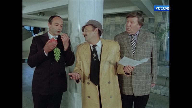 Чародеи (1982) - 1-я серия
